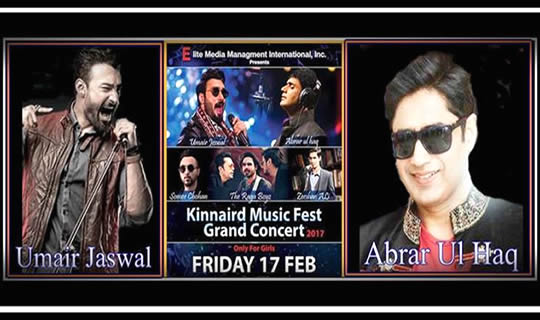 Kinnaird Music Fest - Kinnaird College for Women Lahore